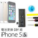 iphone 5 6代 plus 全新電...