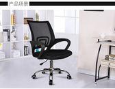 辦公椅電腦椅子家用現代簡約遊戲椅網布旋轉座椅靠背凳子辦公椅LX 雲朵走走