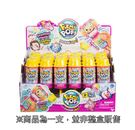 特價 Pikmi POPS 香香寵物絨毛驚喜寵物棒 第二彈 爆爆樂S2 Moose Toys TOYeGO 玩具e哥