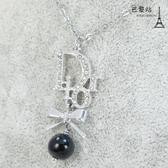 【巴黎站二手名牌專賣店】*現貨*Christian Dior 真品*品牌字母垂墜黑珍珠綴飾項鍊
