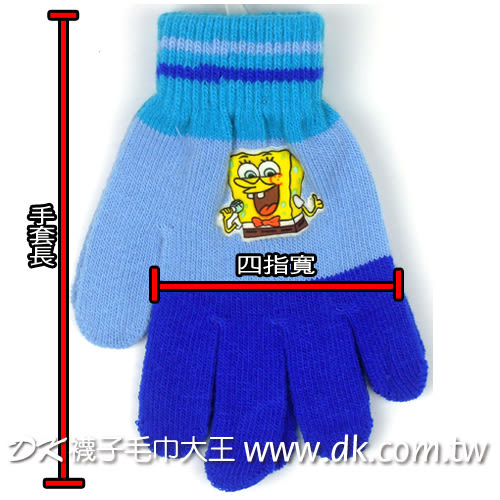 海綿寶寶彩色保暖手套 ~DK襪子毛巾大王