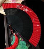 扇子復古典古風小手繪大紅色梅花鏤空女式折扇子隨身舞蹈扇    琉璃美衣