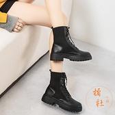 馬丁靴女秋冬季厚底加絨百搭短靴休閒工裝靴【橘社小鎮】