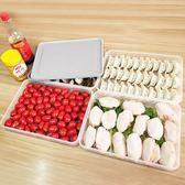 速凍水餃盒冰箱保鮮收納盒餛飩盒食物冷凍盒