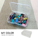 收納盒 塑料盒 中款 口罩收納盒 包裝盒 藥盒 文具盒 飾品 化妝棉 透明萬用收納【G019】MY COLOR