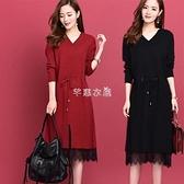洋裝季長款 v領毛衣女 中長款針織收腰顯瘦氣質修身長袖 韓版 快速出貨