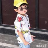 男童短袖襯衫潮洋氣短袖韓版襯衣夏兒童夏裝衣服帥氣上衣 AW16736『寶貝兒童裝』