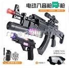玩具槍兒童電動玩具槍大號男孩子聲光機關槍模型帶震動發光音樂小手槍YYS 快速出貨