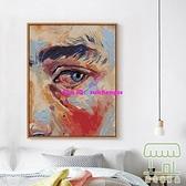 diy數字油彩畫手工填充抽象手繪填色涂色客廳油畫北歐裝飾畫【樹可雜貨鋪】