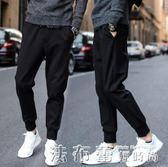 運動褲春夏褲子男士夏季薄款長褲寬鬆冰絲透氣工作春季休閒褲修身 法布蕾輕時尚