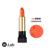 W.Lab 看我百變柔霧唇膏3.7g 02蜜糖橙 原廠公司貨