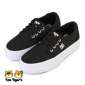 美國 DC 基本款 帆布鞋 鞋帶款 休閒鞋 中大童 黑色 NO.R6210