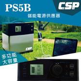 PS5B電源供應器/電力-露營和旅行車/提供12V電源/野營應急備用電源包