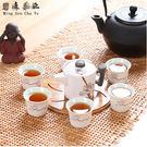 雪花釉功夫工夫茶具旅行便攜茶杯簡易創意德化陶瓷紅茶一壺六6杯