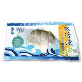 鮮活凍七星鱸魚切片