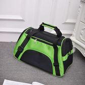 寵物包 耐磨貓狗外出背包便攜斜挎包 手提透氣膠網箱包 糖果時尚