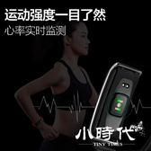 智慧手環 暢玩手環A2智能運動手環防水藍牙手錶心率睡眠計步卡路里