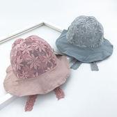 女寶寶盆帽蕾絲網帽女童漁夫帽公主帽遮陽