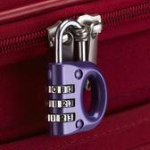 迷你掛鎖健身房學生宿舍柜子密碼鎖行李箱小鎖 萬客居
