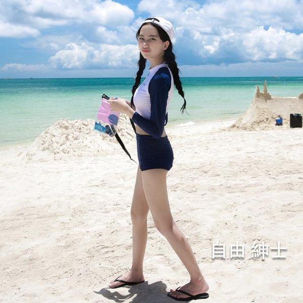 (低價促銷)泳裝泳裝溫泉泳裝正韓保守防曬長袖高腰游泳裝女分體三角遮肚運動泳裝