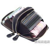 信用卡夾皮質卡包男女式風琴多卡位雙拉鍊大容量信用卡韓國卡片包零錢包女