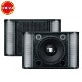 美國 JBL RM10 II 專業大空間 卡拉OK揚聲器 保固一年附保卡