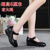 春秋黑色工作鞋女單鞋淺口圓頭皮鞋坡跟防滑底上班舒適媽媽鞋大碼『小宅妮時尚』