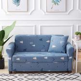 歐式彈力沙發套貴妃單三人沙發罩全包全蓋組合皮沙發墊簡約沙發巾gogo購