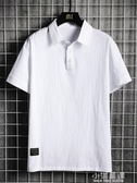 純棉色短袖polo衫T恤男加肥加大碼青年潮胖子寬鬆體翻領夏裝簡約『小淇嚴選』