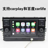 CD機 大眾德賽280D mib carplay carlife 邁騰B8高七凌渡貨車家用CD機 裝飾界 免運