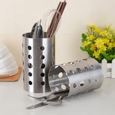 不銹鋼筷子筒創意廚房壁掛式置物架餐具收納盒筷子籠瀝水籠