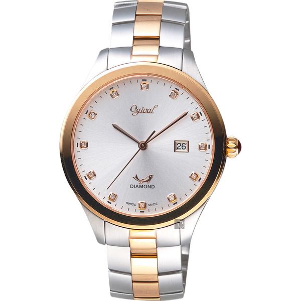 Ogival愛其華 尊榮真鑽復刻男錶-銀x雙色/41mm 3366MSR