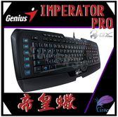 新竹※超人3C D0752 GX Gaming IMPERATOR PRO 帝皇蠍專業版-專業電競鍵盤