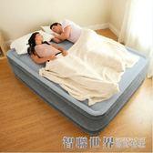 充氣床豪華植絨雙層家居充氣床單人加大雙人加厚沖氣床墊igo 智聯