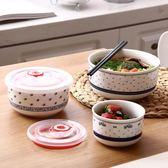 微波爐碗三件套帶蓋密封面碗保鮮碗陶瓷泡面碗便當盒飯盒家用xx8371【歐爸生活館】