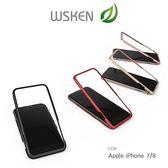 WSKEN Apple iPhone 7 / 8 4.7吋 磁吸金屬殼