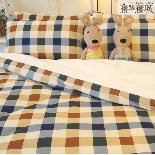 絲絨棉感 - 單人(含枕套)兩色 [床包式 英式格紋] 繽紛色彩 寢國寢城台灣製