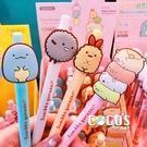 正版韓國 角落小伙伴 角落生物 造型筆 造型自動鉛筆 自動筆 COCOS PP170