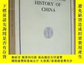 二手書博民逛書店An罕見Intellectual History of China《中國思想史》英文版 大32開Y146810