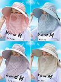 防曬帽子女夏天戶外騎車帽大檐防曬太陽帽防紫外線百搭遮臉遮陽帽 免運