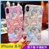 夢幻獨角獸 iPhone XS XSMax XR i7 i8 i6 i6s plus 亮面手機殼 繽紛彩虹雲 全包邊防摔殼 防摔軟殼