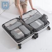 旅行收納袋 行李箱防水分裝包旅游衣物衣服鞋子內衣收納整理套裝 df10100【雅居屋】