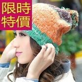毛帽-羊毛甜美秋冬針織韓風女帽子7色63w6[巴黎精品]