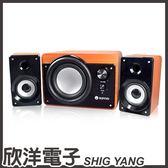 KINYO 典藏木質超重低音喇叭(KY-7360)