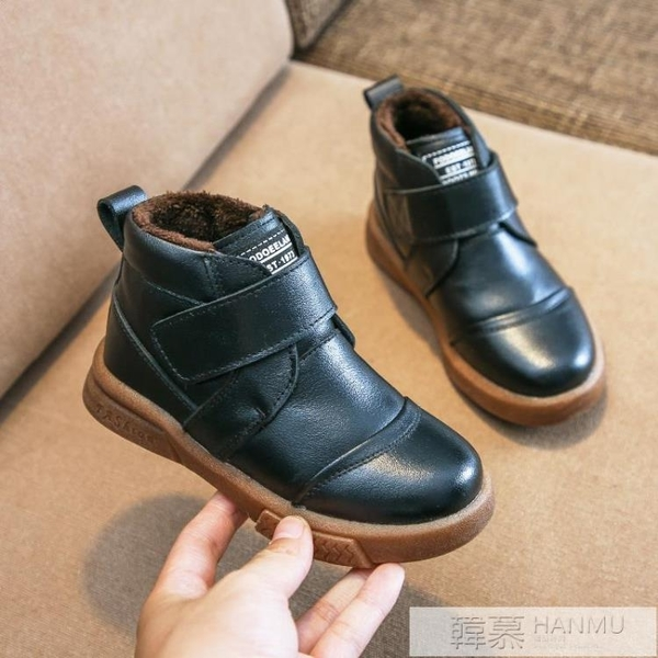 男童短靴2020秋冬季新款兒童大棉鞋女童馬丁靴加絨雪地棉靴子 女神購物節