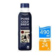 伯朗冷萃無糖黑咖啡490mlx24/箱【愛買】