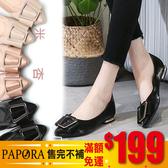 PAPORA氣質方型蝴蝶絲光平底娃娃包鞋KM430黑/米/杏