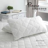 保潔枕墊 [抗菌型保潔枕墊] 單入45X75CM ; 枕心的雨衣 ; 舒適防蹣 ;Primario  ; 翔仔居家台灣製