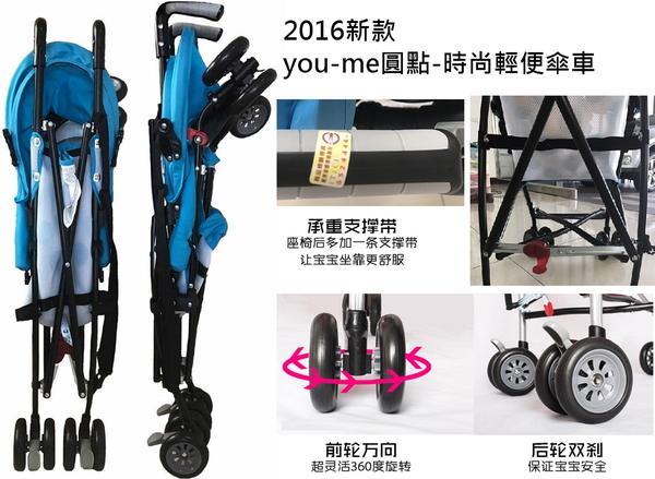 中華批發網-馬克文生- PAPAYA  KIDS P01C 圓點-時尚輕便傘車.嬰兒手推車.嬰兒推車(現貨)