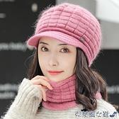 毛帽 帽子女秋冬時尚加厚保暖針織毛線帽冬天媽媽騎車防風寒護耳兔毛帽 快速出貨